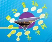 Logo Développement durable au CHU Angers
